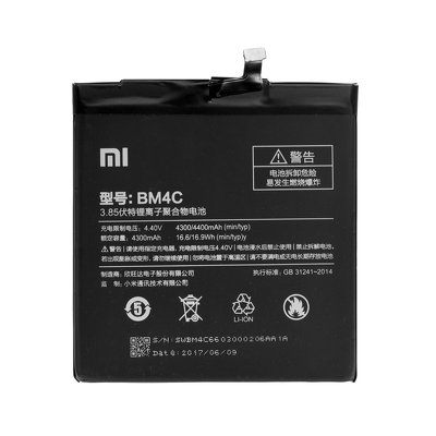 Batteria Originale Xiaomi BM4C ( Mi Mix)