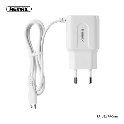Caricabatterie REMAX 2xUSB + cavo Micro RP-U22 Pro 2.4A